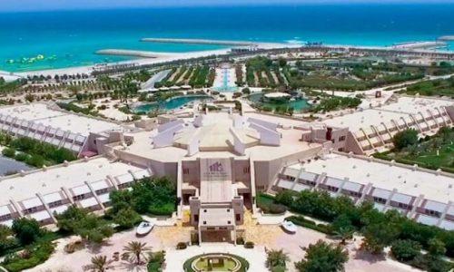 Hôtel Marina Park Kish Iran