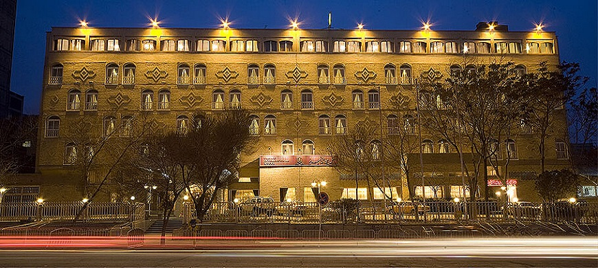 Hôtel international Tabriz