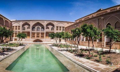Hôtel Saraye Ameriha Kashan Iran