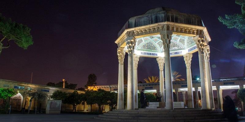 Guide de voyage à Chiraz