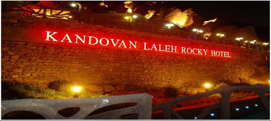 Hôtel troglodyte Laleh Kandovan Tabriz Iran