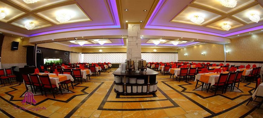 Hôtel Parsian Azadi Hamadan Iran
