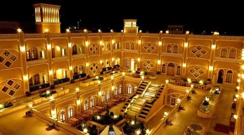 Guide de voyage à Yazd