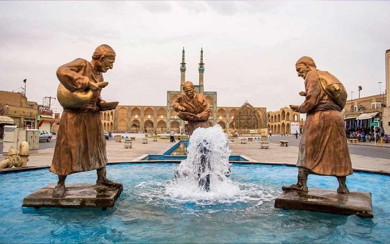Voyage Culturel Iran