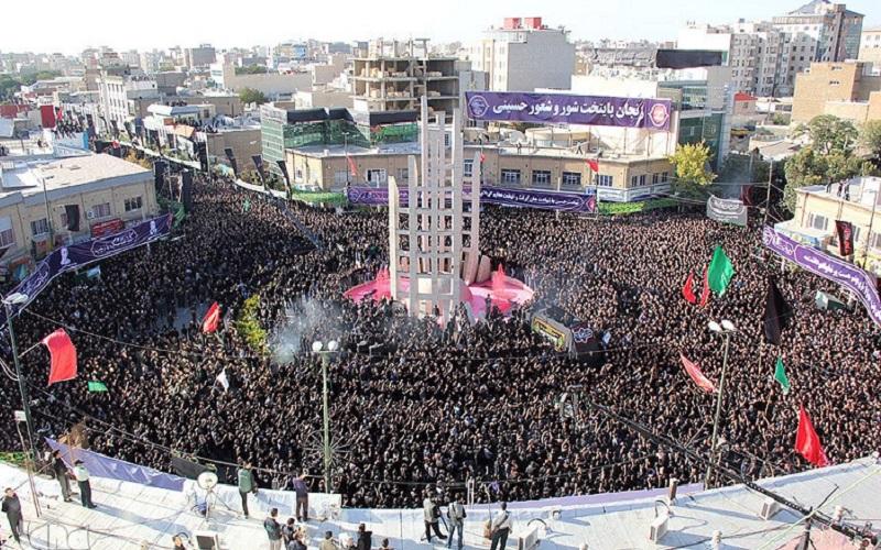 Vacances en Iran