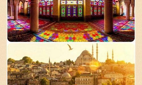 Circuit Iran et Turquie