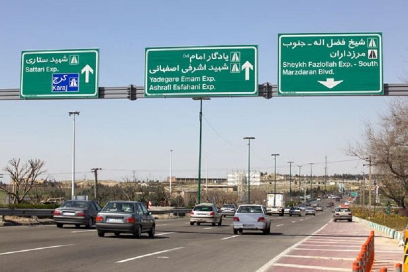 Iraniens-voyageurs - Iraniens