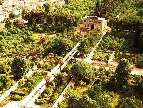 Jardin Delgosha