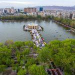 Parc El Goli Tabriz