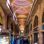 Grand bazar de Téhéran