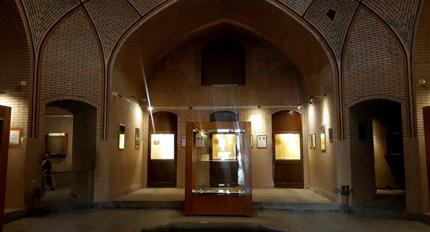 Musée de la monnaie Kerman