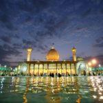iran villes sacrées