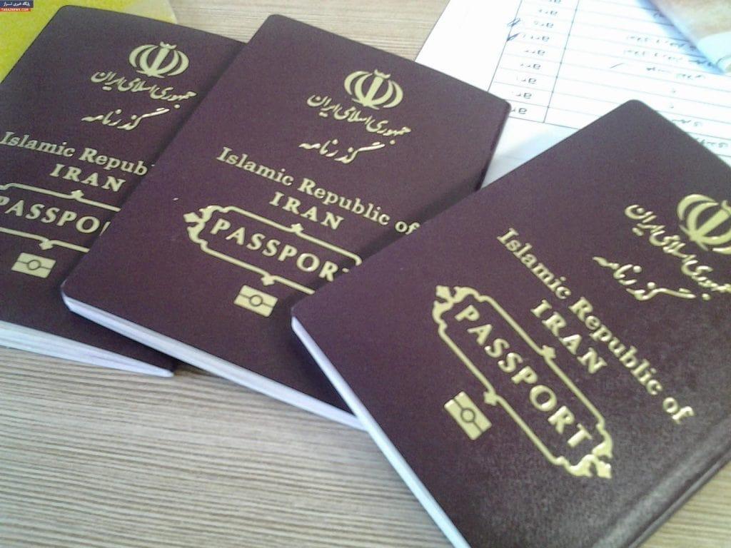 passeport Iran