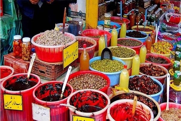 Bazar Ramsar