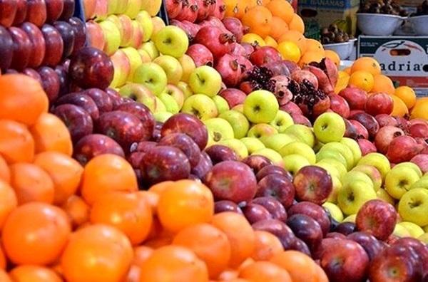 Fruits Iran