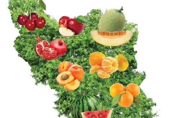 Fruits persans
