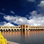 Ponts Ispahan