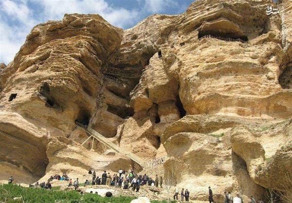 Grotte Karaftu