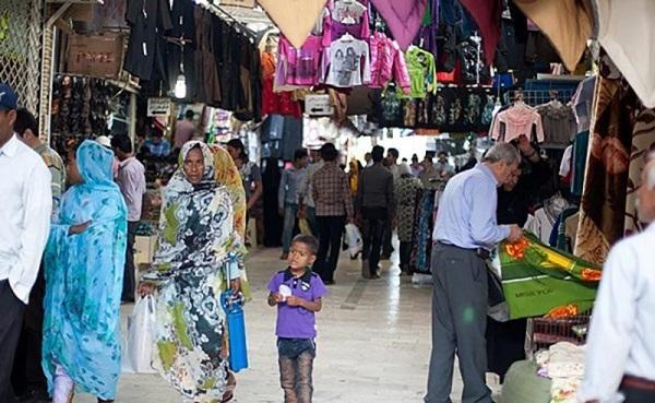 Bazar Dargahan