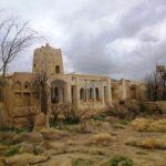 Village Qarneh