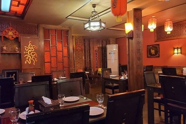 Restaurant chinois Dragon