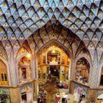 Centres commerciaux à Ispahan