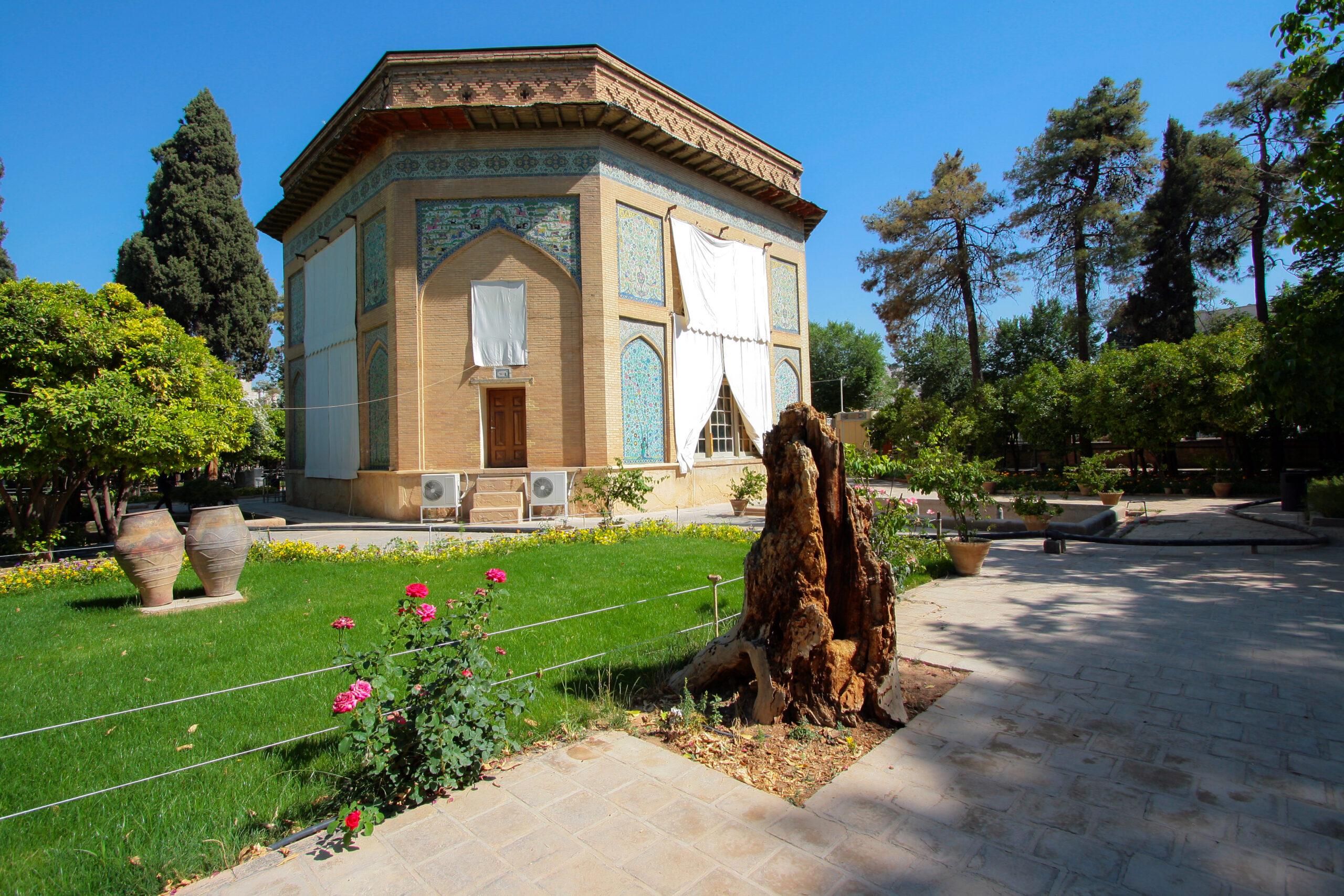 Musée Pars Shiraz